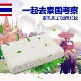 泰国天然乳胶枕头 正品护颈乳胶枕头 包邮