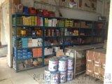 厂家 阀门堆焊焊条 药芯焊丝 价格 正品 批发 总代理 经销商 3.2 4.0 5.0 厂家 直销