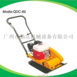 厂家直销QDC-80震动平板夯
