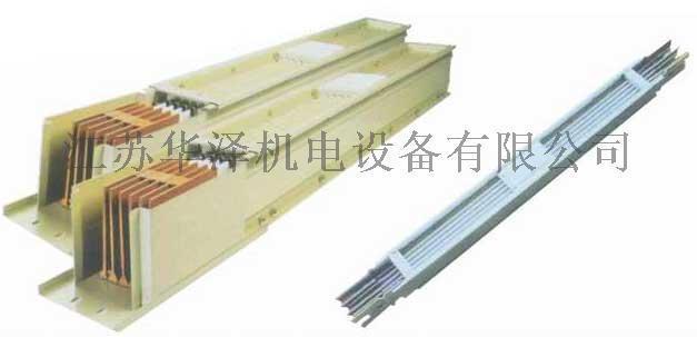 专业生产 华泽CFW-2A 高强封闭母线槽 品质保证 价格实惠