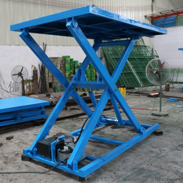 2017佛山全新液压升降机,固定式升降平台厂家图片