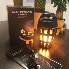 新款i3火焰燈藍牙音箱 創意智慧迷你無線藍牙音響低音炮 工廠直銷