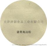 天津唐朝 豬骨高湯粉97027