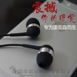 諾冠特低音炮重低音入耳式 音樂MP3耳塞電腦手機通用耳麥