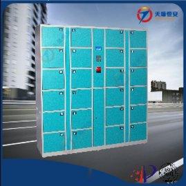 北京河北公司工厂存放物品手机刷卡自设密码寄存柜天瑞恒安TRH-ZS-24厂家直销