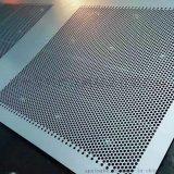 304不锈钢穿孔洞洞板 不锈钢冲孔网生产厂家