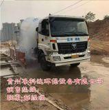 武汉建筑工地工程车全自动洗轮机