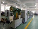 宁波锦世弘全自动钢印冲孔机