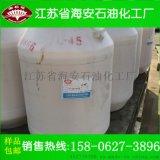 聚醚L45 丙二醇嵌段聚醚L-45