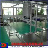 机床附件防静电工作台厂家定制工作台不锈钢工作台报价