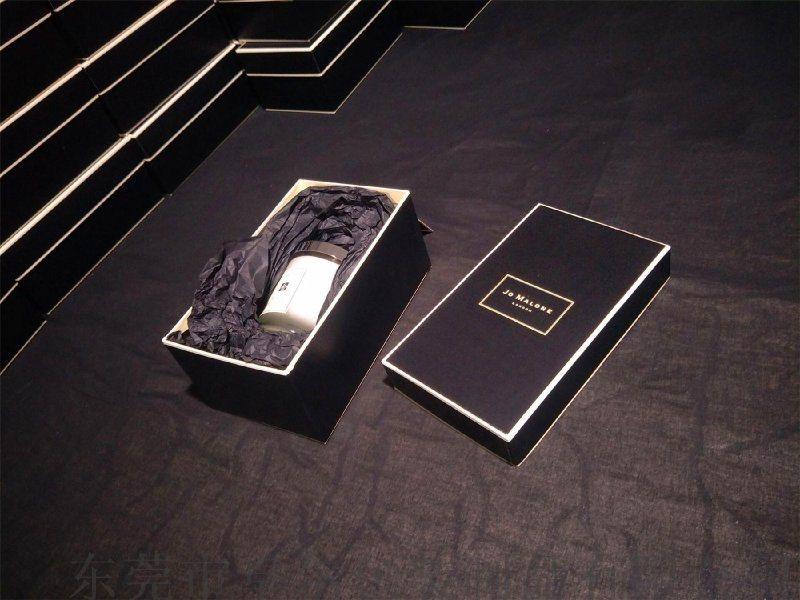 香薰蜡烛盒礼品盒天地盒