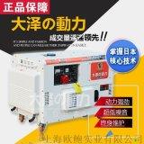 静音12kw柴油发电机