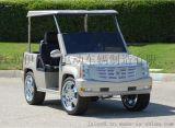 电动四轮车 凯迪拉克电动车 美国总统用车