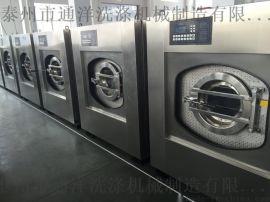 泰州洗衣房用全自動洗脫機15kg20kg30kg50kg100kg價格