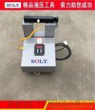 供应SOLY品牌系列SL-ZJ20X系列轴承加热器