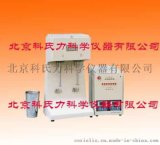 WT-2000A型变频高速搅拌机