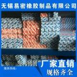 厂家直销 优质组合垫 组合垫圈垫片 密封圈密封垫圈