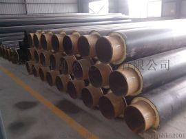 聚氨酯预制直埋保温管生产厂家