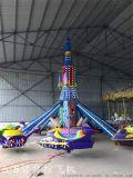供应一尔游乐广场自控升降飞机儿童游乐场设备