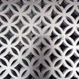 推荐安平兴博丝网装饰304不锈钢冲孔板墙幕