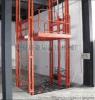 导轨式液压货梯 节能环保  运行稳定  操作安全