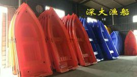PE塑料船 冲锋舟
