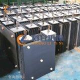 污水处理用钛阳极组件 钛电极组件
