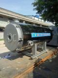 吉林白城锅炉厂办事处 太康锅炉1500平半吨供暖生物质常压热水锅炉