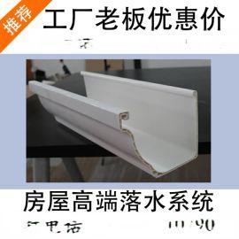 PVC天溝別墅天溝雨水管