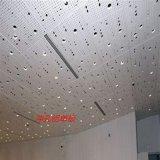 2.0mm镂空雕花铝单板 商业地产装修产品