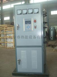 不鏽鋼立式電不鏽鋼開水鍋爐