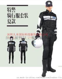 夏季特警巡警骑行服、铁骑摩托车骑行服