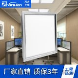 LED面板灯600*600工程款 办公室天花平板灯
