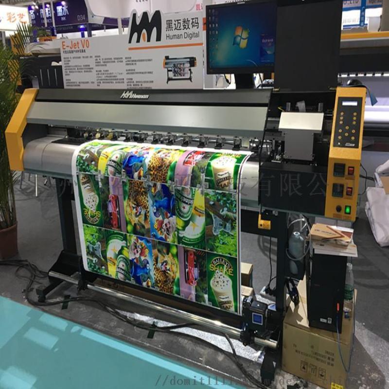 1.6米户内背胶相纸油布数码广告写真打印机