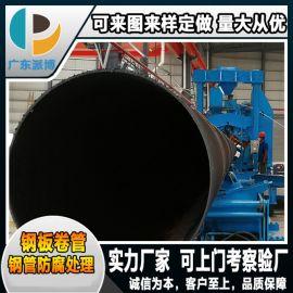 内涂水泥砂浆沥青防腐螺旋管 广东螺旋钢管厂家现货直供 国标Q235