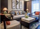 新中式沙发组合禅意现代简约中式实木样板房沙发会所定制别墅家具