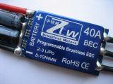 航模电子调速器-40A