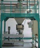 粉體包裝秤(CBM-OG)