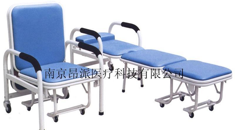 南京昂派 **陪护床 可折叠陪护椅 病人家属陪护床