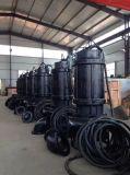 國外開礦專用潛水電動礦砂泵,礦漿泵,排泥砂泵