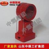 锂电磁吸式防护信号灯 锂电磁吸式防护信号灯供应