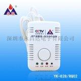 燃气报警器,家用燃气报警器,燃气报警器价格优惠厂家供应