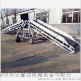 Z型输送机图纸 高护栏皮带输送机 带式输送机 徐