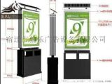 供应福建漳州广告垃圾箱、太阳能垃圾箱、太阳能广告垃圾箱