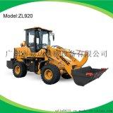 厂家直销920型无级变速液压装载车,轮式铲车,中型铲车