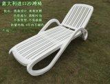 舒纳和JK03A游泳池躺椅塑料材质轻巧方便