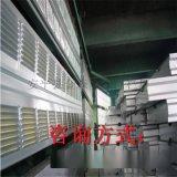 郑州居民区新音降噪高速公路声屏障厂家施工