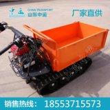 高品质小型橡胶履带运输车 物流用履带运输车