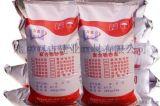 聚合物防水砂浆检测结果