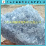 湖北蓝色水晶料  湖北蓝晶石 蓝晶石蓝色50公分